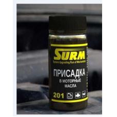 SURM 201 Защитная антифрикционная противоизносная добавка для ДВС